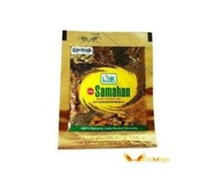 Firewings Ceylon Sri Lankan Samahan Hearbal Tea 100 sachets