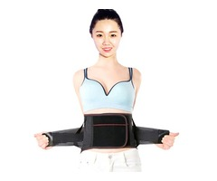Magnetic Lumbar Support Waist Corrector Belt Gym Yoga Sports Protector With Steel Elastic Belly Band